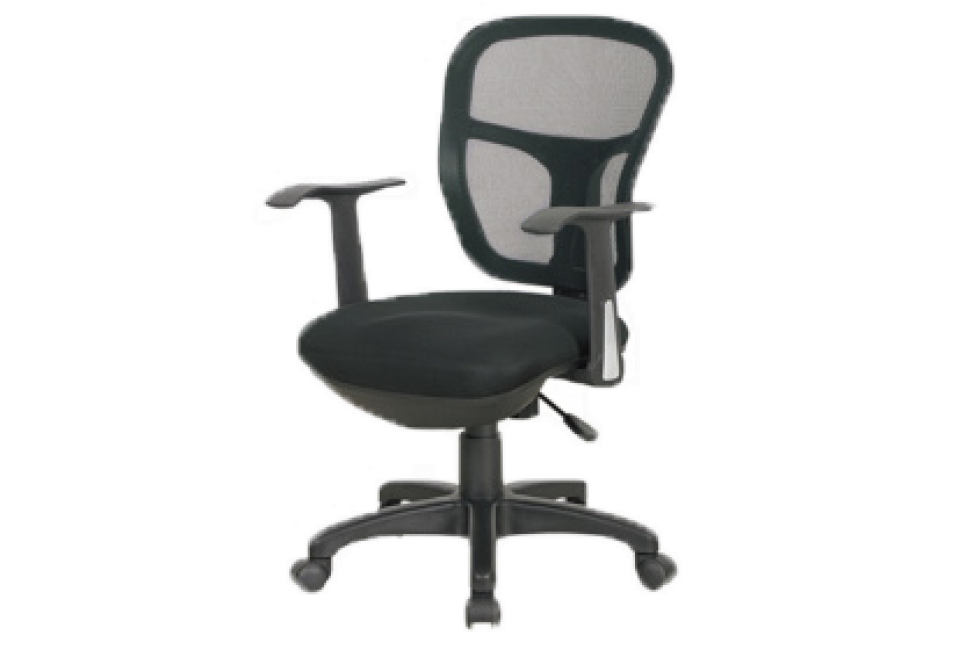 Office Chair HT 137 GwFurniture